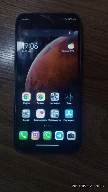 Redmi note 7 Срочно срочно ОБМЕН ТОЛЬКО ОБМЕН. На айфон 6s  Состояние
