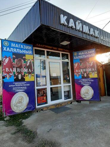 морозильники в бишкеке в Кыргызстан: 34 кв. м, С мебелью