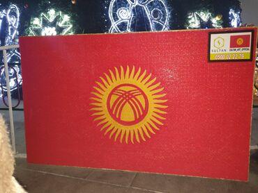 мойка для кафе бу в Кыргызстан: Ушул желек сатылат. Желектин узуну 205 см туурасы 125 см . Алу