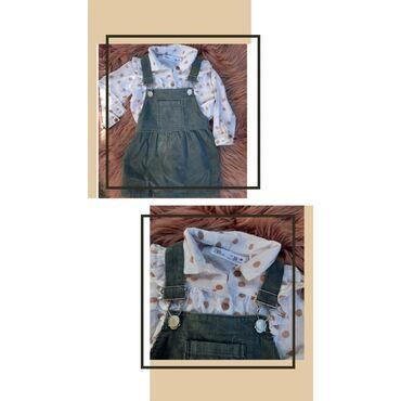 Paket odeće - Indija: Zara komplet za bebe NOVO Velicina 3-6 meseci