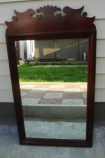 В продаже Зеркала американского бренда Drexel Heritage, материал