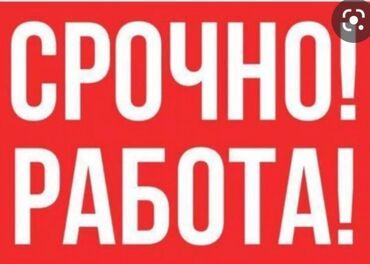 Работа - Константиновка: Нужны работники . В цех с металлом. Не пьющий, от 18 лет. Рабочий день