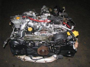 Продаю на Subaru Legacy B4 EJ206 (кузов be5/bh5):  Генератор  Старте
