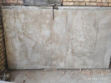 34 объявлений: Воротаутепленные,двустворчатые,с дверью.Указаны размеры одной