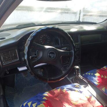 audi 100 2 6 quattro в Кыргызстан: Audi 80 2 л. 1992