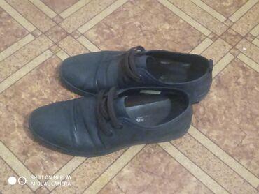 Продаю туфли мужские летние, лёгкие, размер 39-40,цена 400 сом