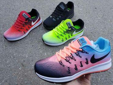 Ženska obuća   Sopot: Nike air max ženske patike NOVO prolećna rasprodaja 36-41