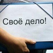 Продам бизнес. Написание работ на в Бишкек