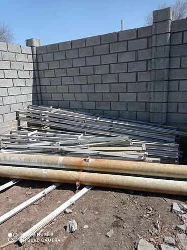 строительные хомуты в Кыргызстан: Строительные леса, стойки | Гарантия