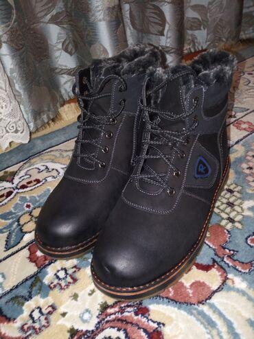 Новые Мужские ботинки. 41 размер. 1500 тысячи