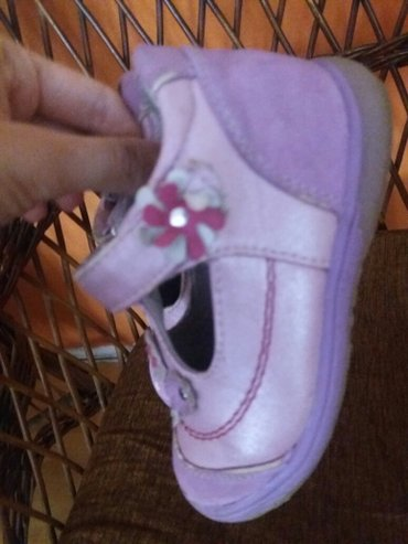 Dečije Cipele i Čizme - Indija