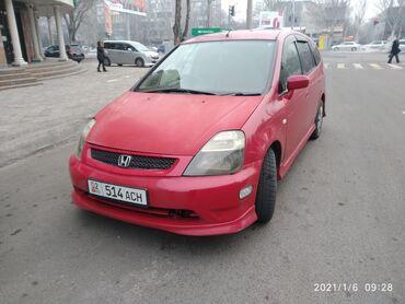 стрим хонда в Кыргызстан: Honda Stream 1.7 л. 2003 | 340 км