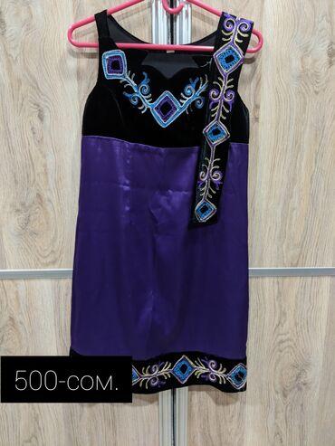 Национальное платья с балеро. Самовызов платная доставка