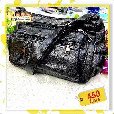 сумка черного цвета в Кыргызстан: Женская сумка Цвета: черный Цена: 450 сом