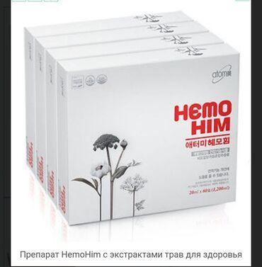 HemoHim – это новый Корейский фито препарат для укрепления иммунной
