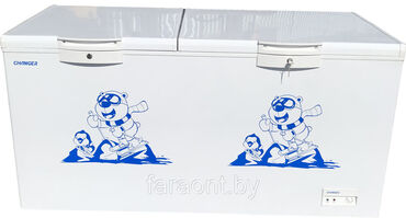 Морозильный Ларь CHANGER 520Доставка бесплатноГарантия 3
