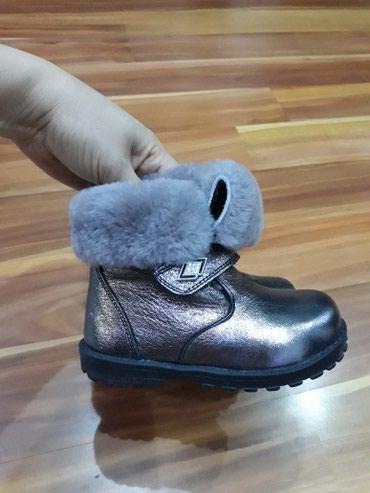 Детская обувь - Кыргызстан: Новые зимние детские сапоги из натуральной кожи, внутри натуральный