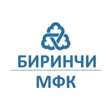 Бытовая техника дешево - Кыргызстан: Компания | Кредит | Без залога