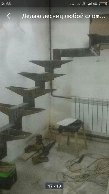 Делаю каркас лестницы быстро качественно