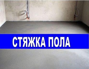 ad-image-49115023