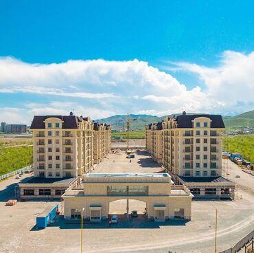акустические системы 4 1 колонка сумка в Кыргызстан: Продается квартира: 4 комнаты, 159 кв. м