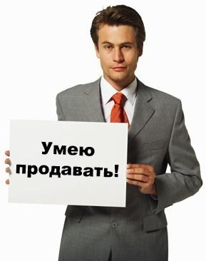 продавец-консультант (возраст не имеет значение ) в Бишкек