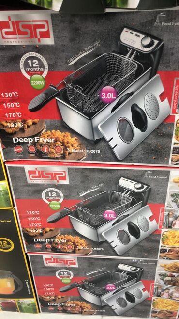 fri - Azərbaycan: Kartof fri aparatı Kartof qızardan 4-lt yag tutumu var 2000wt gucu var