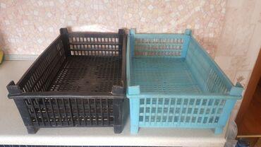 Ящик для фруктов овощей сетка бокс 2шт цена за один советские