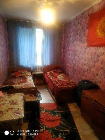 новые вакансии посудомойщица уборщица in Кыргызстан | ПЛАТЬЯ: 35 кв. м, С мебелью