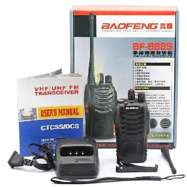 Рация Baofeng BF-888S. Диапазон частот: 400-470 МГцМощность