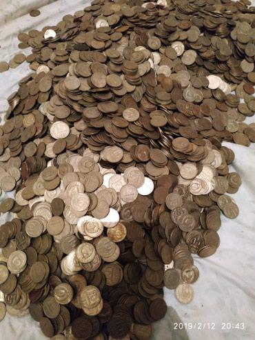 Продаю 50 кг советских монет 1 кг 500 сом в Кок-Ой