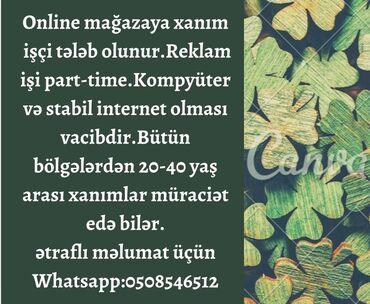 turkan - Azərbaycan: Şəbəkə marketinqi məsləhətçisi. 18-29 yaş. Natamam iş günü. 8-ci kilometr r-nu