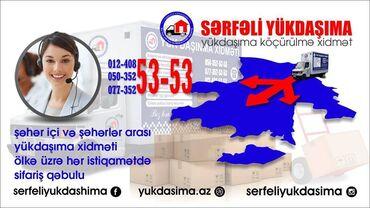 Avto xidmətlər - Azərbaycan: Furqon Regional daşımaları, Şəhər daxili | Bortun 5 kq. | Köçürülmə, Yükləyicilər