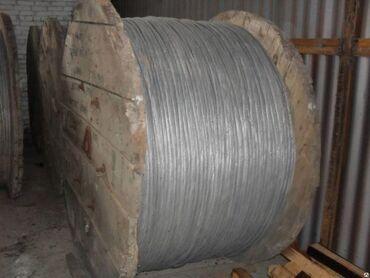 Провода неизолированные Самые низкие цены в Кыргызстане. Прямо с завод