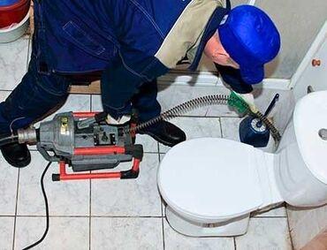 Услуги - Токмок: Сантехник | Чистка канализации, Чистка септика, Устранение засоров | 3-5 лет опыта