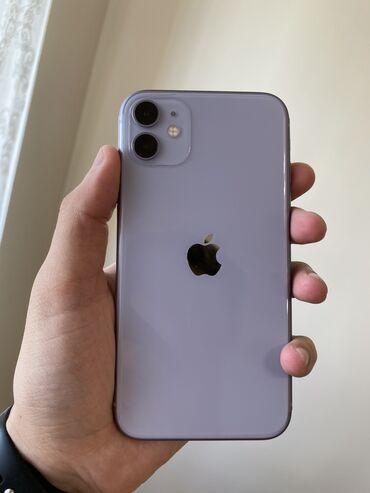 Продаю iPhone 11 purple, 128gb полный комплект состояние ля ля