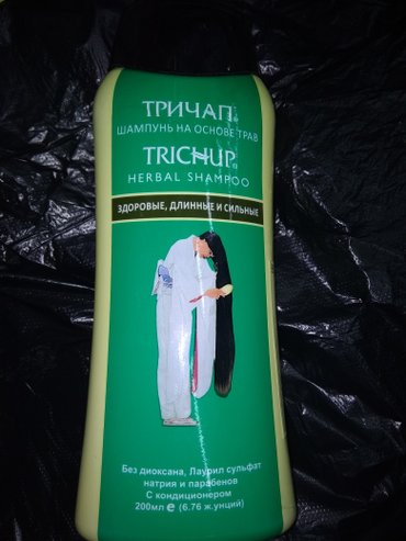 Натуральный шампунь для роста волос и выпадения результат 100% в Бишкек
