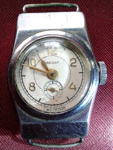 Часы ссср. женские наручные механические часы звезда с секундной