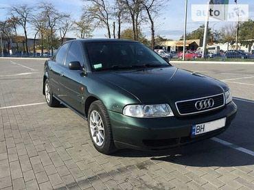 Audi в Кок-Ой: Audi A4 1.6 л. 1995 | 230000 км