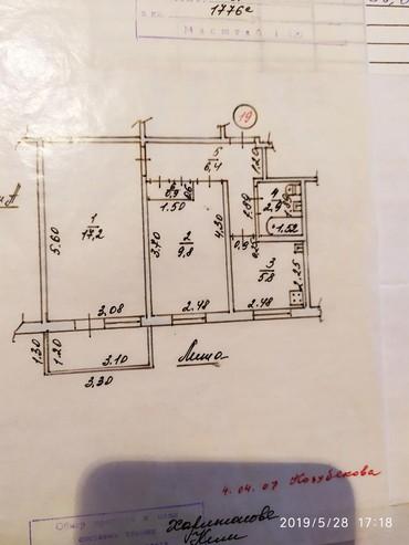 Продается квартира: 2 комнаты, 43 кв. м., Бишкек в Бишкек