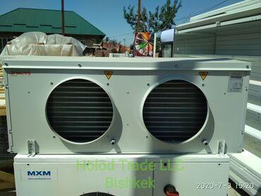 Испаритель (воздухоохладитель) Sarbuz (турция) Модель