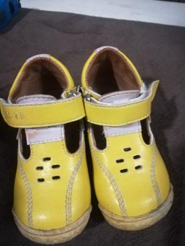 Dečije Cipele i Čizme | Leskovac: Kozne cipele sa anatomskim uloskom, br. 20. Vrlo malo nosene
