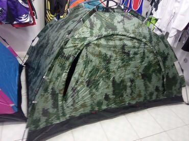 Палатки - Бишкек: Палатка в спортивном магазине SPORTWORLDKG Палатки 5 местные .Пляжные