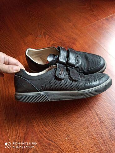 Фирменная обувь 37р цена 250с рн орто сайский рынок