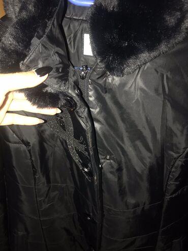 Куртка зима/деми Надевали всего пару раз