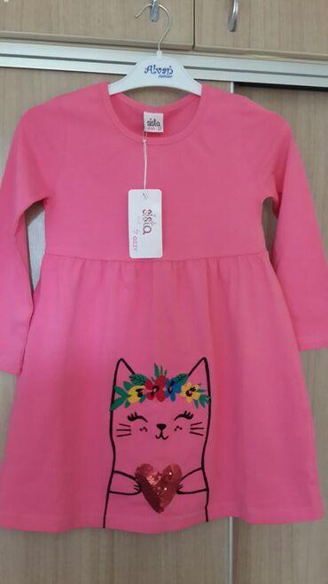 Платье на 4 - 6 лет. 6мкр