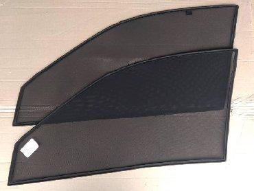 Аксессуары для авто - Кара-Суу: Продам магнитные шторки на Хонда Цивик. Седан, 6 год. Передние