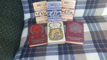 Сказки ( книги в хорошем состоянии) в Бишкек