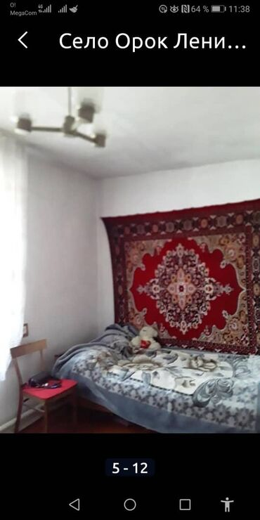 продам дом недорого in Кыргызстан   ПРОДАЖА ДОМОВ: 120 кв. м, 4 комнаты