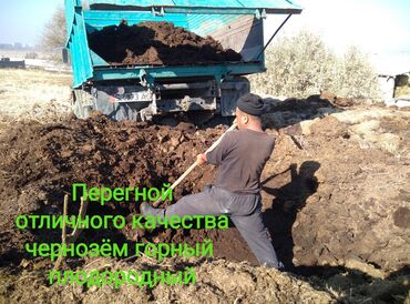 Зил, Самосвал По городу | Борт 8000 кг. | Доставка щебня, угля, песка, чернозема, отсев